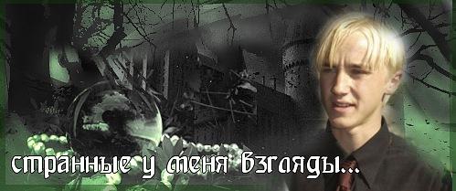 http://cs10632.vkontakte.ru/u18790286/129369531/x_4439c364.jpg