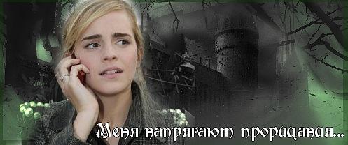 http://cs10632.vkontakte.ru/u18790286/129369531/x_947c0ec4.jpg