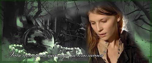 http://cs10632.vkontakte.ru/u18790286/129369531/x_c310eca9.jpg