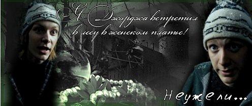 http://cs10632.vkontakte.ru/u18790286/129369531/x_cee2b5ca.jpg