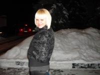 Наталья Селиванова, 29 января 1983, Воскресенск, id75770945