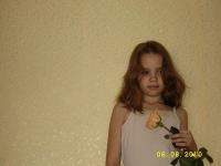 Светлана Трубач, 24 июля 1988, Тимашевск, id117542148