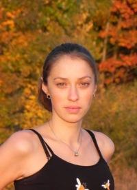 Анна Овчинникова, Барнаул, 32 года, 1 фото - ВКонтакте