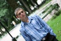 Сергей Смоляков, 28 августа , Смоленск, id121764679