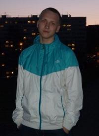 Славик Лебедев