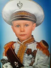 Макс Заболотный, 12 апреля , Екатеринбург, id142323136