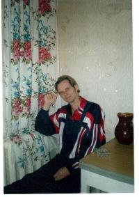 Юрий Колодистый, 7 ноября 1989, Ейск, id147502851