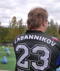 Вячеслав Абанников