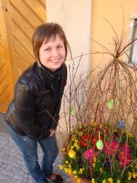 Екатерина Mitin, Kassel