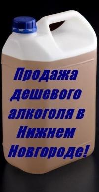 Алкоголизм нсо