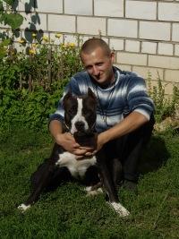 Игорь Погорелец, 10 февраля , Киев, id107257714