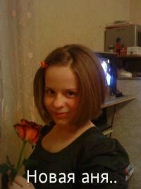 Аня Беженцева, 26 марта 1992, Москва, id125853897