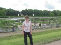Анна Конько, 7 мая , Санкт-Петербург, id1735416