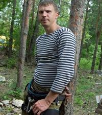 Денис Коротков, 21 июля 1998, Новосибирск, id35950470