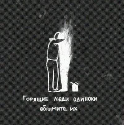 Dibud Degree, 23 февраля , Барнаул, id213339738