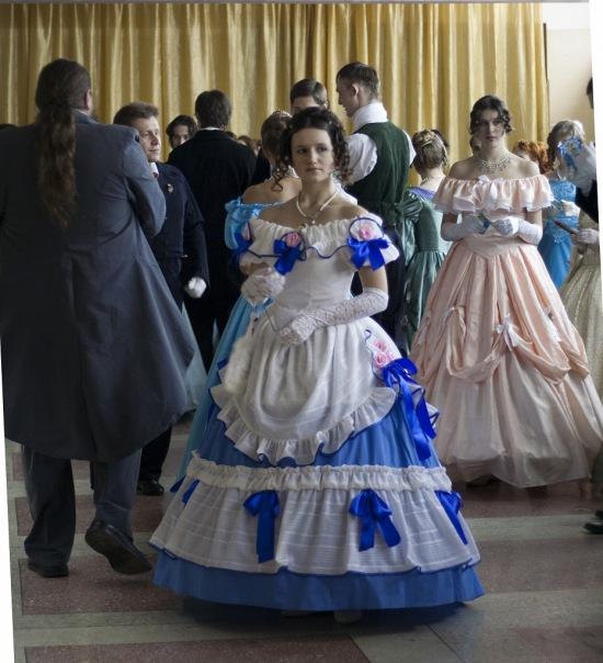 Купить Платье С Кринолином