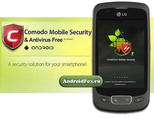 Антивирус На Андроид W536