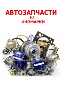 Виктор Μерзляков, 15 декабря , Симферополь, id162208870