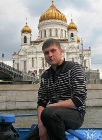 Максим Собко, 8 марта , Одесса, id62574371