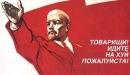 Вячеслав Липчанский. Фото №2