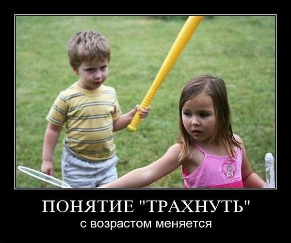 x_bdafeac2.jpg