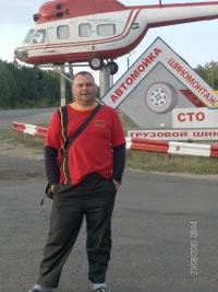 Илья Зиновьев, 26 июня 1983, Магнитогорск, id149208362