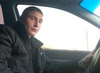 Андрей Брант, 1 октября , Саратов, id156630030