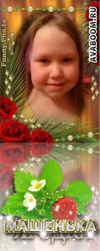 Мария Галафеева, 22 декабря , Мончегорск, id159381049