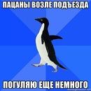 http://cs10637.vkontakte.ru/u27458789/135750640/m_45f6e1d8.jpg