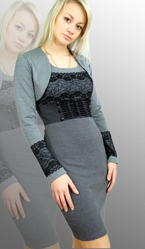 Дешевая Женская Одежда Через Интернет