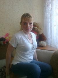 Марина Вихарева, 25 декабря 1960, Набережные Челны, id163765051