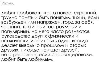 Артём Лавров | Минск