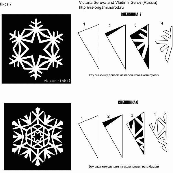 Оригинальные снежинка из бумаги своими руками