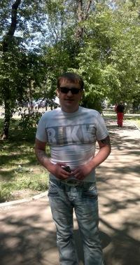 Роман Половой, 13 сентября 1979, Днепродзержинск, id60374478