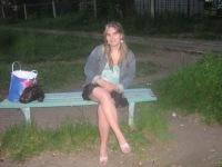 Светлана Щекаева, 21 июля 1990, Миасс, id124072775