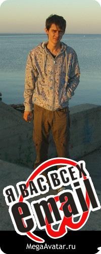 Александр Галкин, 14 февраля , Омск, id53682071