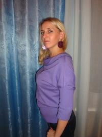 Ольга Кирик, Москва, id110993412