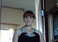 Анжелика Дошлова, 24 июля 1990, Улан-Удэ, id113519165