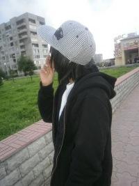 Едик Эмо-boy, 11 июля 1992, Уфа, id86009828