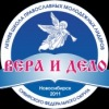 Летняя школа православных молодежный лидеров