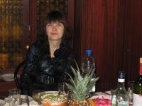 Светлана Сяпкаева, 2 января 1986, Минусинск, id110242831