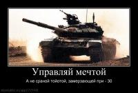 Макс Легенд, 4 июня 1995, Днепропетровск, id116429542