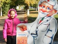 Полиночка Сюткина, 26 августа , Нефтекамск, id152193423
