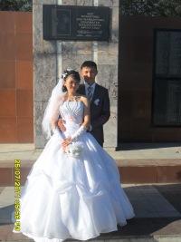 Symbat Masalimova, 19 марта 1996, Нерюнгри, id152897304
