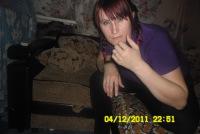 Таисия Хлебникова, 28 декабря , Екатеринбург, id162229040