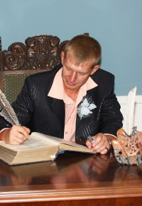 Димон Быков, Кричев