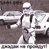 Николай Яценко, 25 июня 1985, Тольятти, id110404013