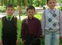 Рома Федотовеч, 5 июня , Сергиев Посад, id162607054