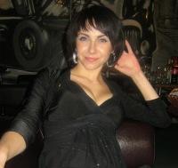 Марина Кубрак, 3 сентября , Новочеркасск, id21140131