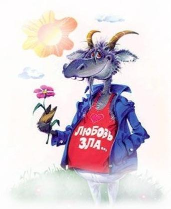 http://cs10643.vkontakte.ru/u8115029/17437879/x_d3e11457.jpg